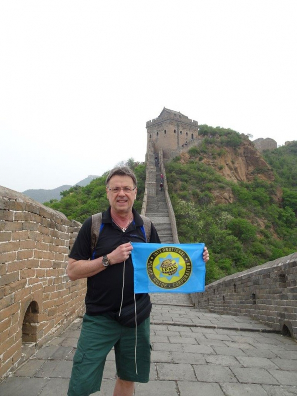 Reinhard Moser in China_4